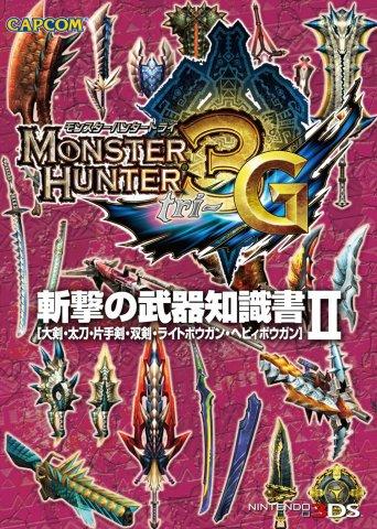 Monster Hunter 3G - Zangeki no buki chishiki-sho II (slash weapons guide vol.2)