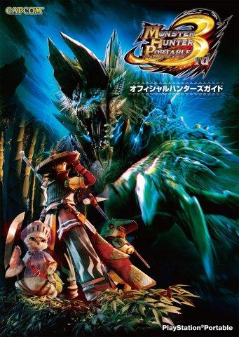 Monster Hunter Portable 3rd - Official Hunter's Guide