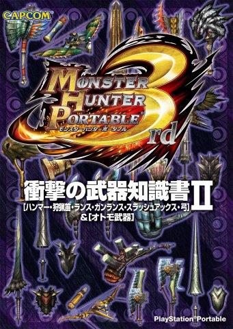 Monster Hunter Portable 3rd - Shōgeki no buki chishiki-sho Vol.2