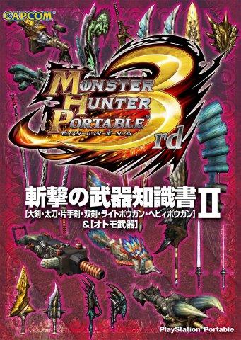 Monster Hunter Portable 3rd - Zangeki no buki chishiki-sho Vol.2