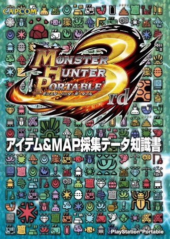 Monster Hunter Portable 3rd - Item & Map saishū Data chishiki-sho