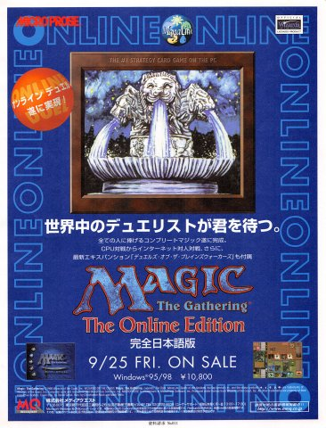 Magic the Gathering - The Online Edition (Japan)