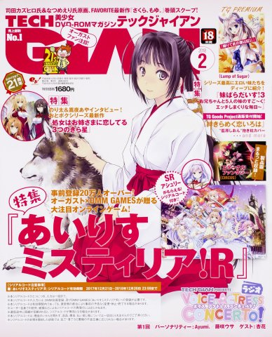 Tech Gian Issue 256 (February 2018)