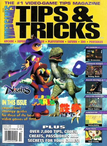 Tips & Tricks Issue 020 (October 1996)