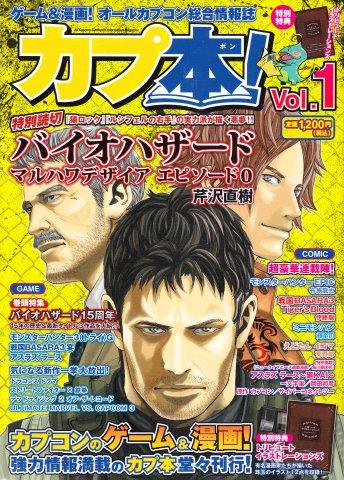 CapBon Vol.1 (September 2011)