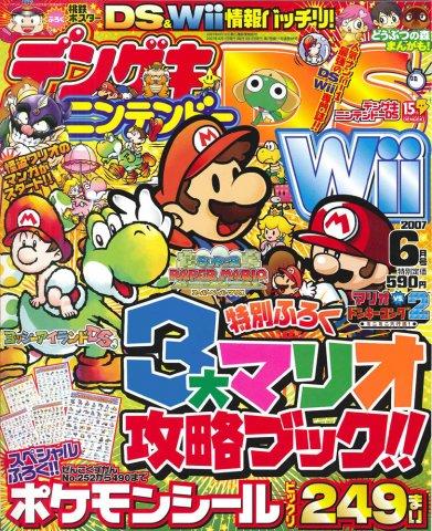 Dengeki Nintendo DS Issue 014 (June 2007)
