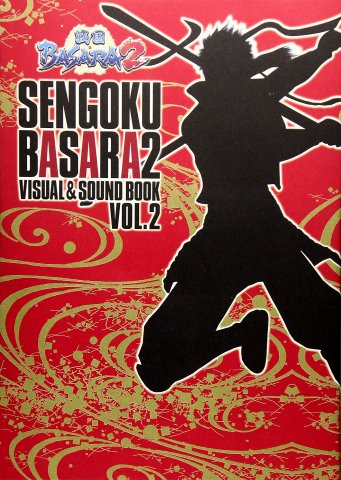Sengoku Basara 2 - Visual & Sound Book Vol.2