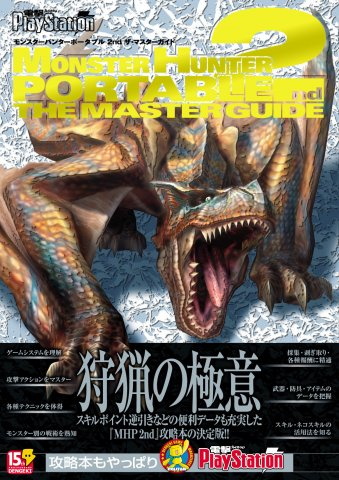 Monster Hunter Portable 2nd - The Master Guide