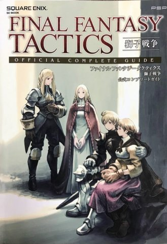 Final Fantasy Tactics Shishi Sensou - Official Complete Guide