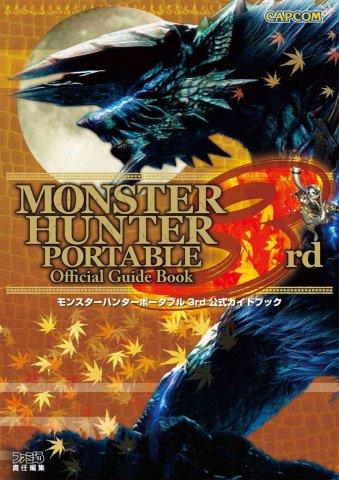 Monster Hunter Portable 3rd - Official Guide Book