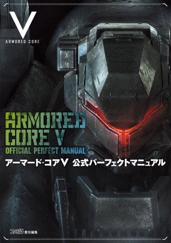 Armored Core V - Official Perfect Manual