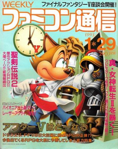 Famitsu 0215 (January 29, 1993)