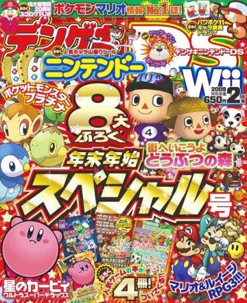 Dengeki Nintendo DS Issue 034 (February 2009)