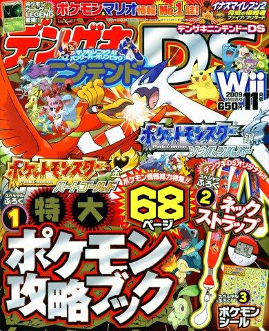 Dengeki Nintendo DS Issue 043 (November 2009)