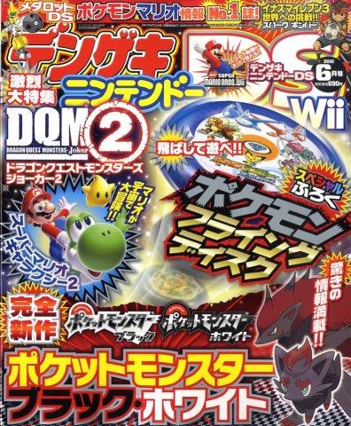 Dengeki Nintendo DS Issue 050 (June 2010)