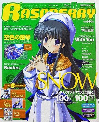 Raspberry Vol.08 (February 2003)