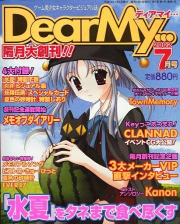 DearMy... Issue 01 (July 2002)