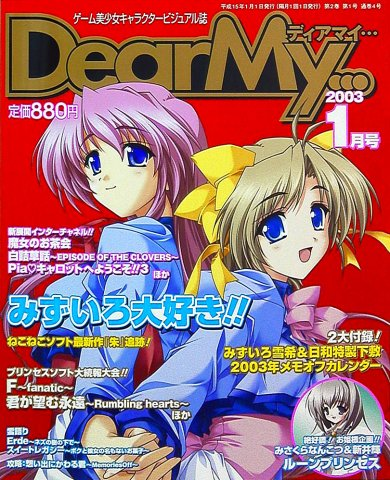 DearMy... Issue 04 (January 2003)
