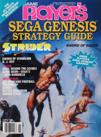 Game Player's Sega Genesis Strategy Guide Vol.2 No.1 (February-March 1991)