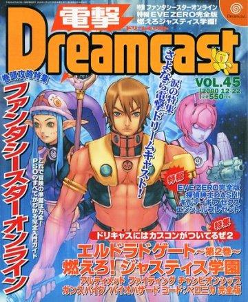 Dengeki Dreamcast