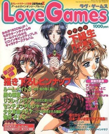 Love Games (May 1998)