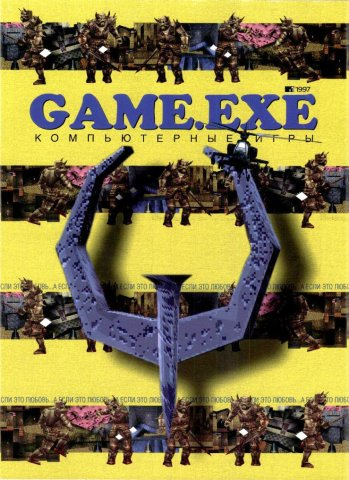 Game.EXE Issue 018 (January 1997)