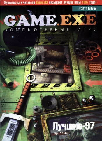 Game.EXE Issue 031 (February 1998)