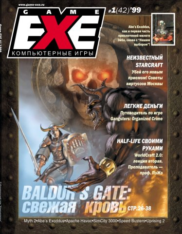 Game.EXE Issue 042 (January 1999)