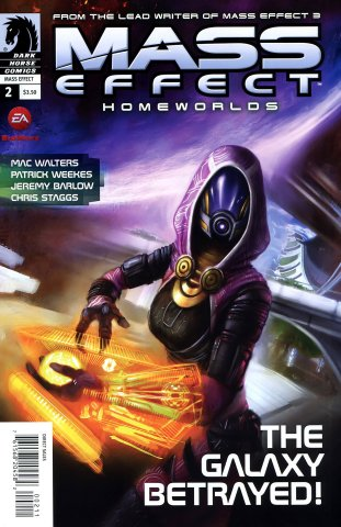 Mass Effect - Homeworlds 002 (cover a) (May 2012)