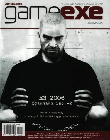 Russia Magazines
