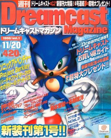 Dreamcast Magazine 001 (November 20, 1998)