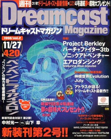 Dreamcast Magazine 002 (November 27, 1998)