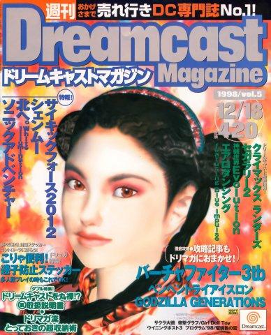 Dreamcast Magazine 005 (December 18, 1998)