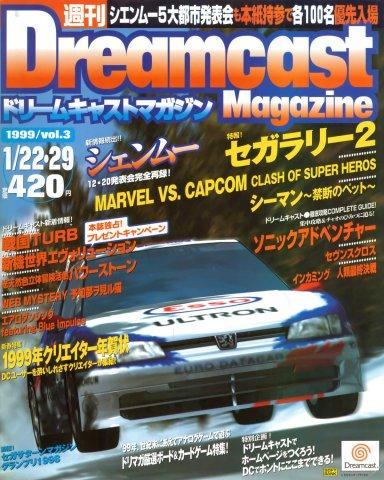 Dreamcast Magazine 009 (January 22/29, 1999)