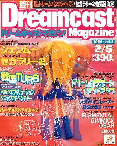 Dreamcast Magazine 010 (February 5, 1999)