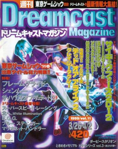 Dreamcast Magazine 017 (March 26/April 2, 1999)