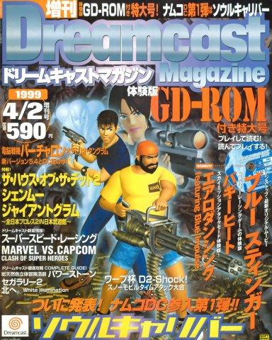Dreamcast Magazine 018 (April 2, 1999)