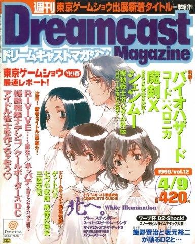 Dreamcast Magazine 019 (April 9, 1999)