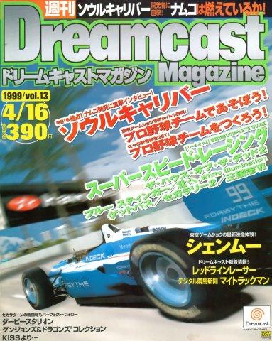 Dreamcast Magazine 020 (April 16, 1999)