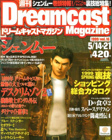 Dreamcast Magazine 023 (May 14/21, 1999)