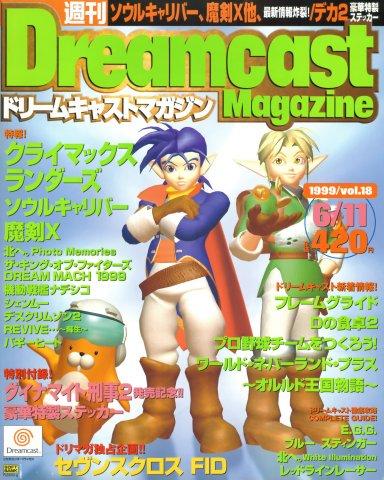Dreamcast Magazine 026 (June 11, 1999)