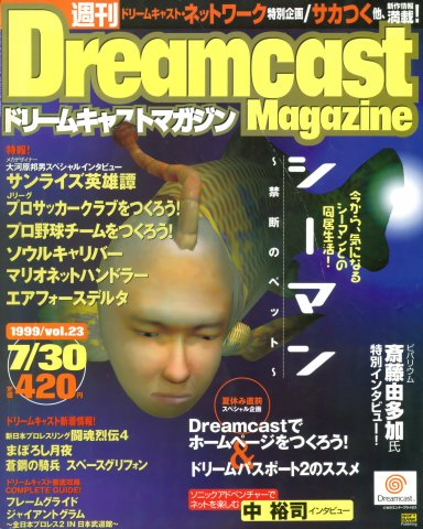 Dreamcast Magazine 032 (July 30, 1999)