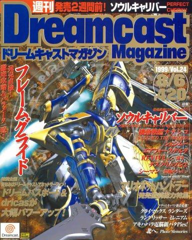 Dreamcast Magazine 033 (August 6, 1999)