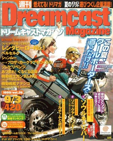 Dreamcast Magazine 036 (September 3, 1999)