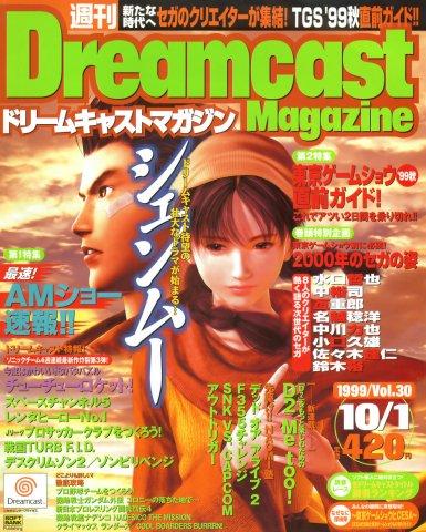 Dreamcast Magazine 040 (October 1, 1999)