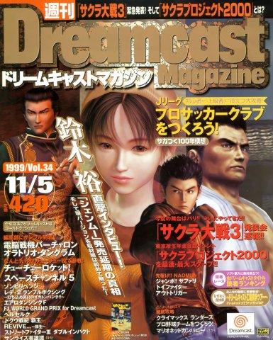 Dreamcast Magazine 044 (November 5, 1999)