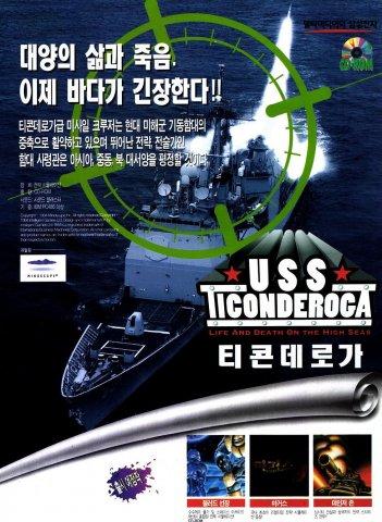 USS Ticonderoga (Korea)
