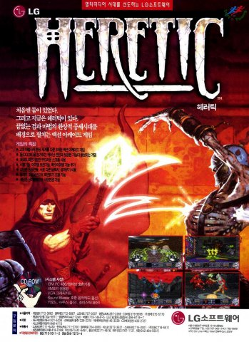 Heretic (Korea)