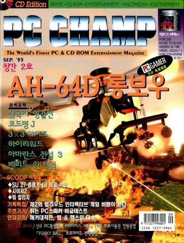 PC Champ Issue 02 (September 1995)