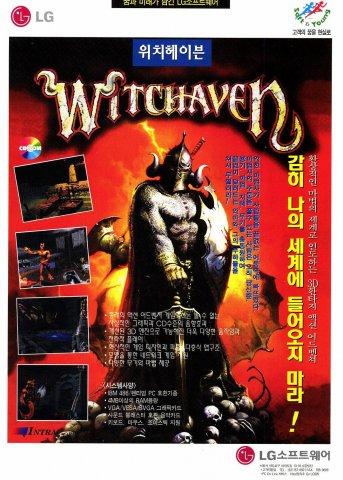 Witchaven (Korea)